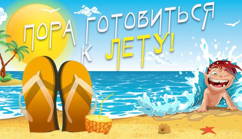 Отдых на море все включено 2020 по России, Сочи, Анапа, Подмосковье